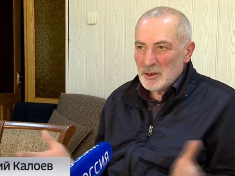 Виталий Калоев, убивший авиадиспетчера после смерти семьи, стал отцом Калоев, истории, факты