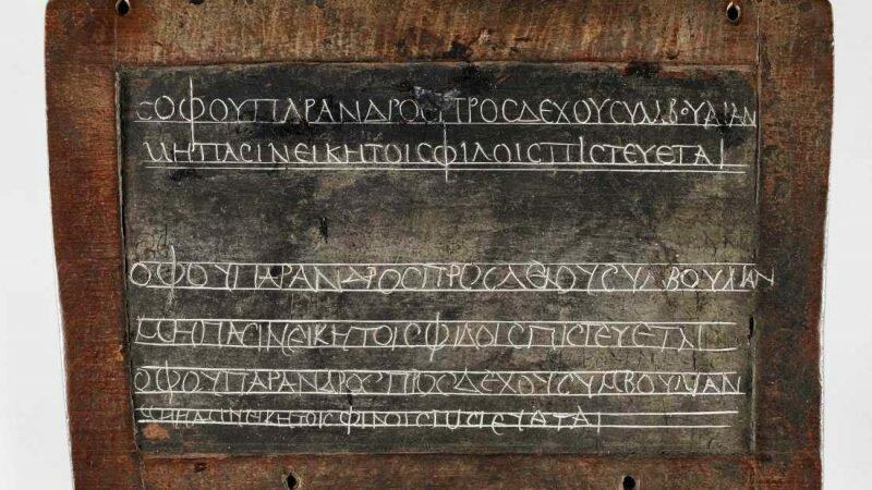 Вот как выглядела домашняя работа школьников Древнего Египта 2 тысячи лет назад история