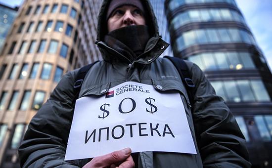 Минфин РФ может увеличить госпомощь валютным ипотечникам