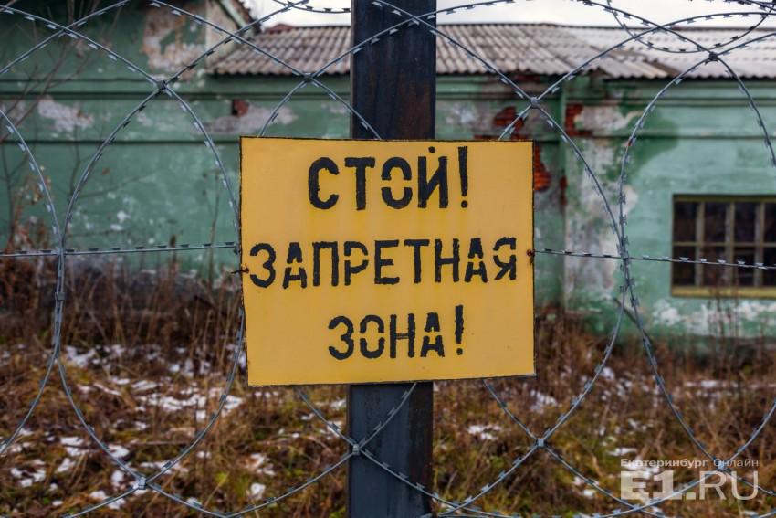 Фоторепортаж с секретной базы на Урале, где хранятся старинные поезда