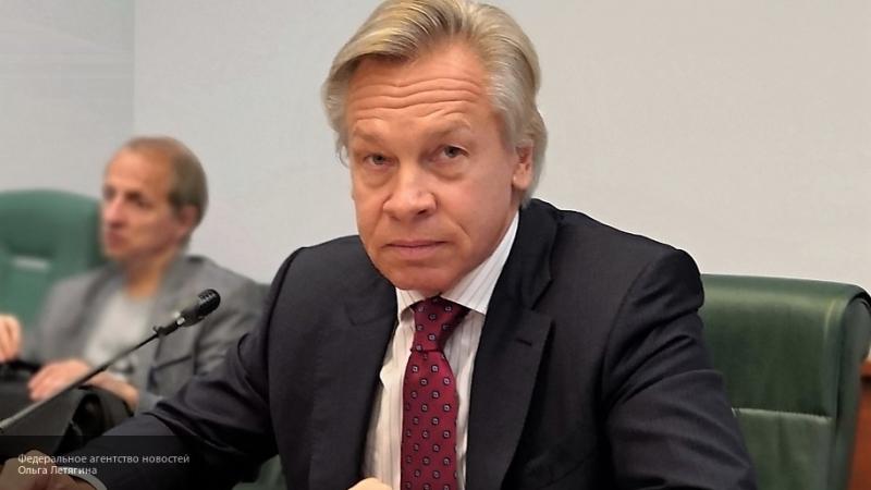 Пушков восхищен тем, как глава МИД РФ «поставил на место» журналиста NYT