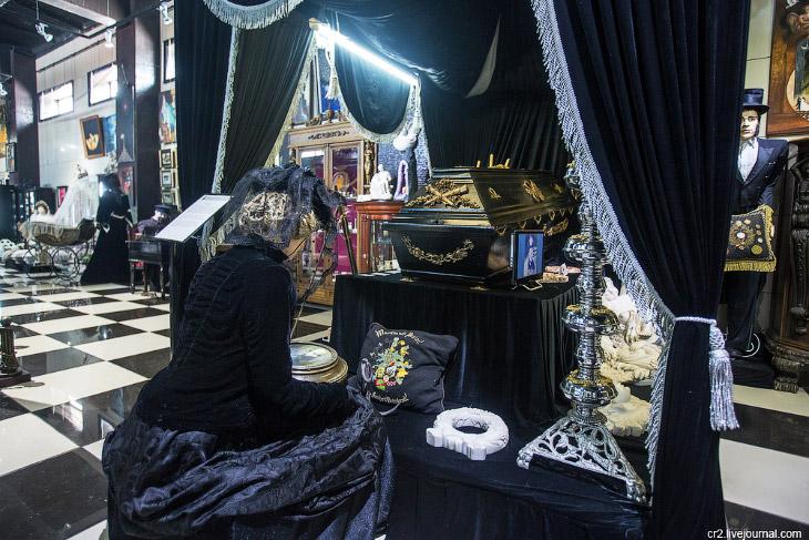 Музей смерти
