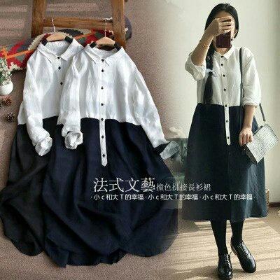 Платье на основе блузки