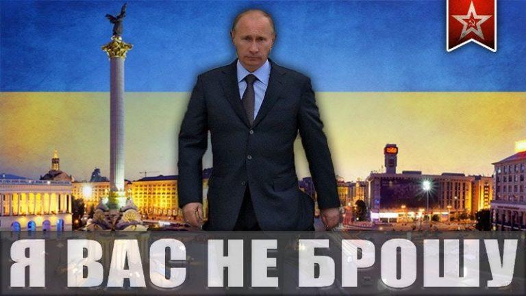 Монтян рассказала, когда Путин начнёт спасать Украину