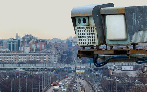 Камерам подкрутят скорость: комплексы фиксации нарушений станут точнее