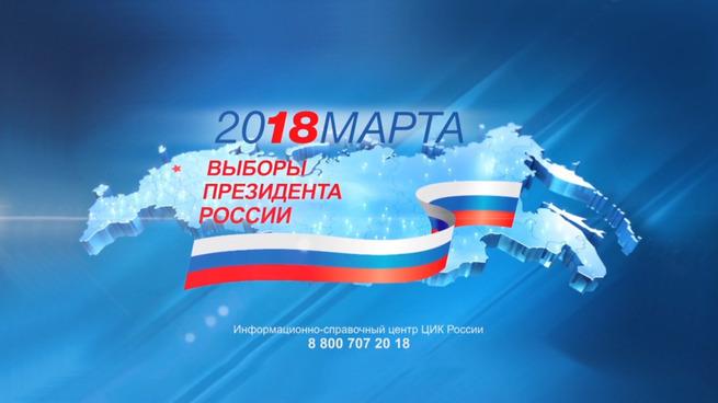 Мнение:  О выборах Владимира…