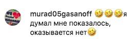 Рэперша Азилия Бэнкс побывала в России и теперь называет себя «чуркой». Ох уж эти тонкости перевода