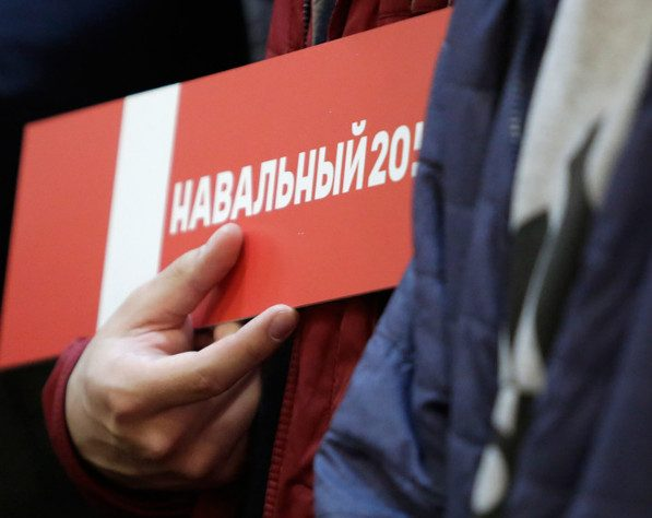 Родителей школьника из Череповца оштрафовали за поддержку Навального