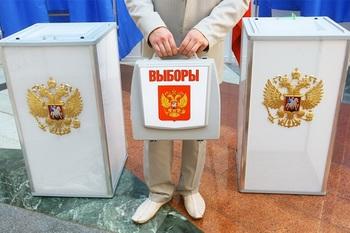 Жители Сахалинской области выбирают президента