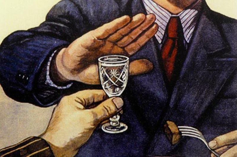 Картинки по запросу алкоголю нет