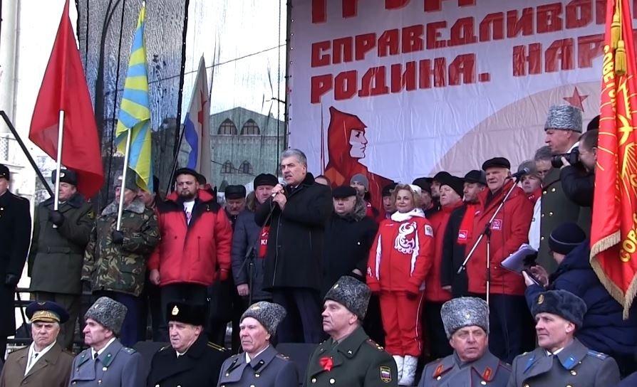 Павел Грудинин превратил 23 февраля в предвыборную агитацию. ФАН-ТВ