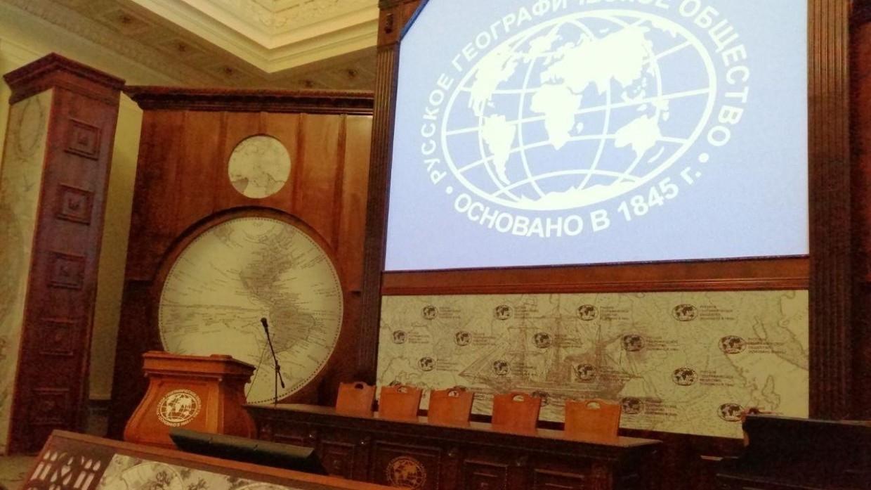 Русское географическое общество не выступало организатором экспедиции под Томском Происшествия