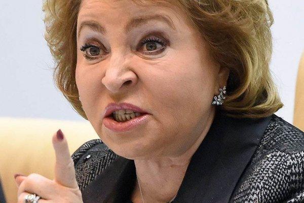 Матвиенко заявила о жестком …