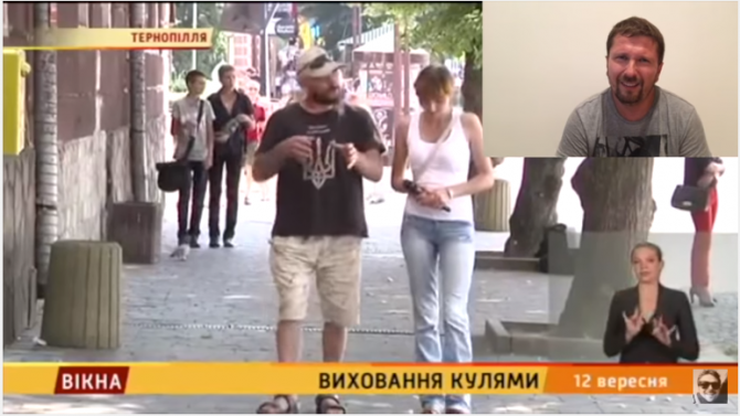 Анатолий Шарий: Надя Зеленск…