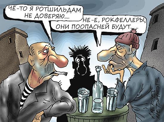 «Проезд по кремлёвски»