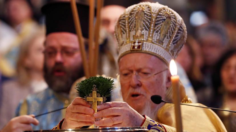 Источник: константинопольский патриарх изучает вариант передачи томоса митрополиту УПЦ МП
