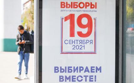 Голосование «умное» — нельзя, глупое и тупое — пожалуйста! россия