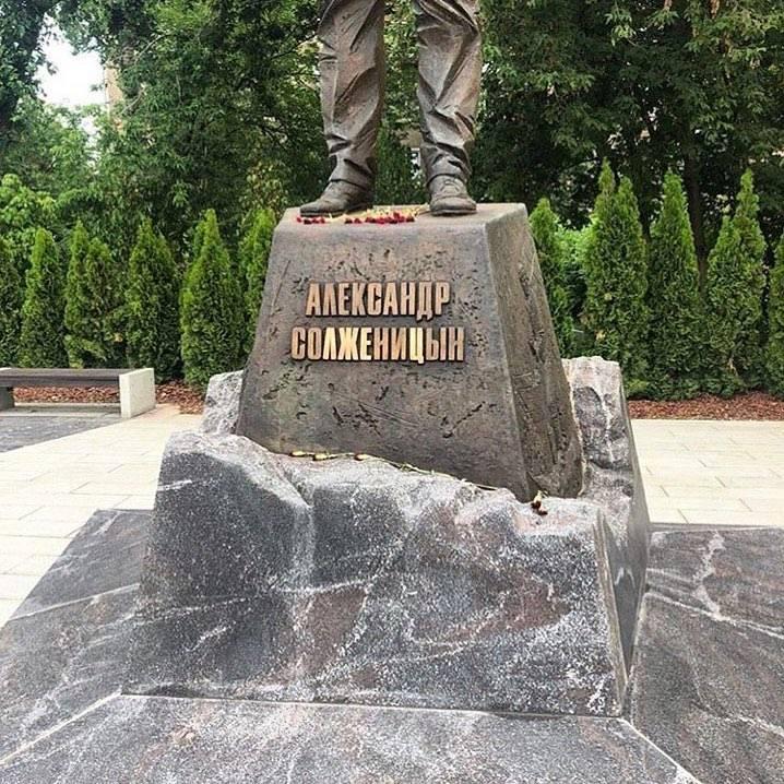 А. И. Солженицын. Косноязычный графоман с «говорящей» фамилией история