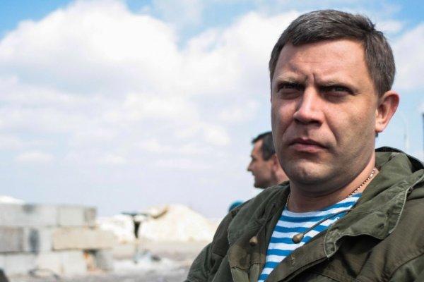 Глава ДНР спрогнозировал соз…