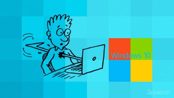 Отключив слежку в Windows 10, от слежки вы не избавитесь!