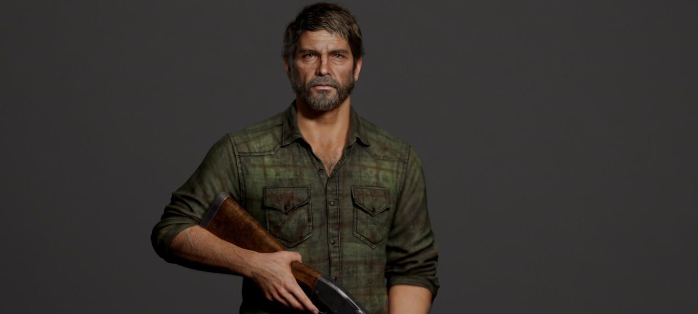Художник представил, как бы выглядел Джоэл на PS5