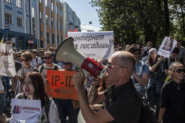 Московская акция «За свободн…
