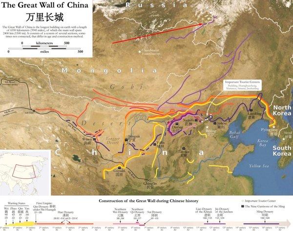 Где на территории России находится кусочек Великой Китайской стены