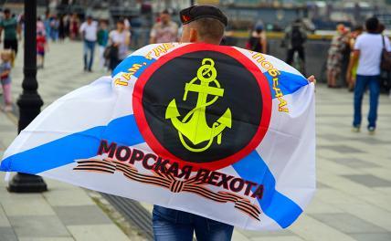 Морская пехота осталась без флота армия
