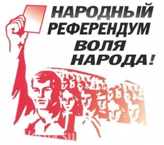 Вернуть суверенитет России! Власть президенту!!!