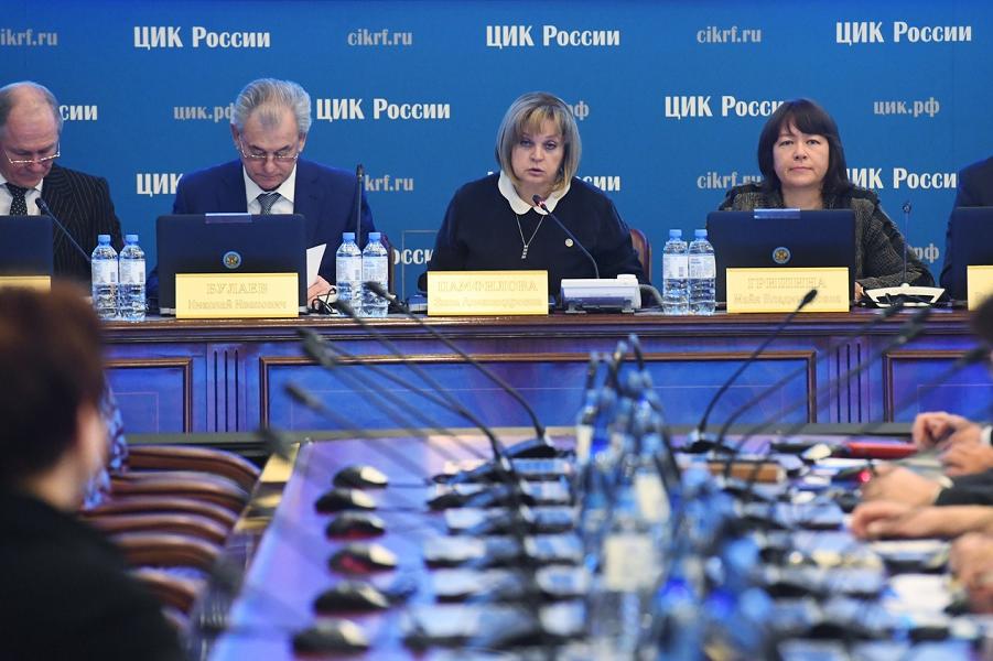 ЦИК отчитался о браке в подписях Явлинского, Титова и Бабаурина