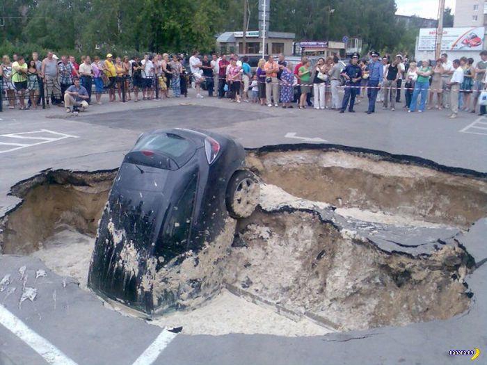 А тем временем в России – 134 – Дороги!