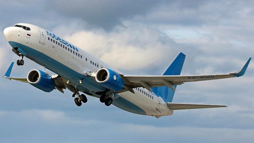 Мосгорсуд поддержал требование по отмене платной регистрации для пассажиров «Победы»