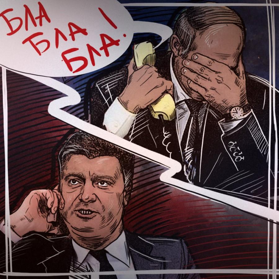 Порошенко названивает - Путин трубку не берет (фотокомиксы)