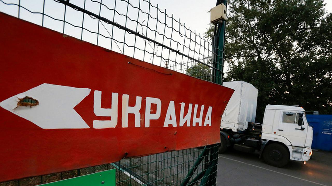 «Проекты никого не интересуют»: почему Украина не может отчитаться за деньги ЕС