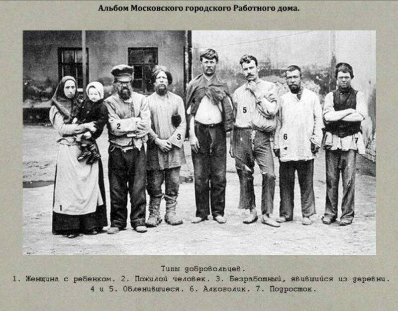 Добровольцы работного дома, 1890–е годы, Москва история, ретро, фото