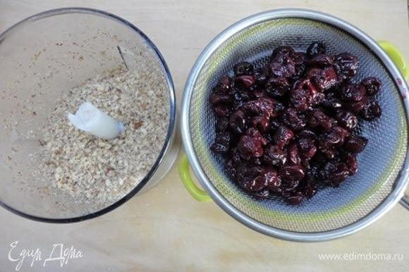 Булочки с вишней и орехами выпечка,кулинария