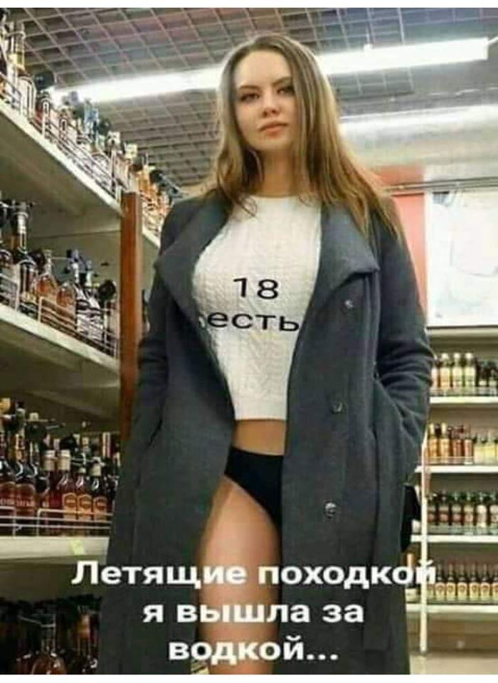 Россия - единственная страна в мире, для которой Ближний Восток - это заграница, а Дальний Восток - своя же территория анекдоты,веселые картинки,демотиваторы,юмор