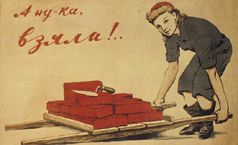 Вот почему русских женщин ни капельки не жаль!