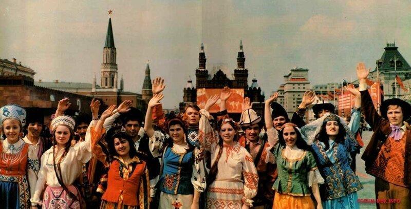 Дружба народов. СССР, история, факты