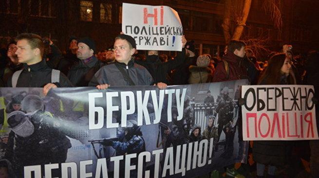 Украина готовится к фальсифи…