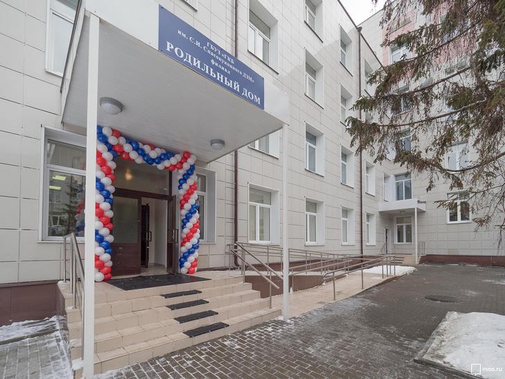 Роддом № 27 в Москве открылся после капитального ремонта
