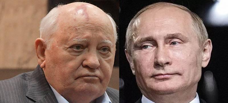 Горбачёв ответил на слова Путина об одностороннем разоружении СССР