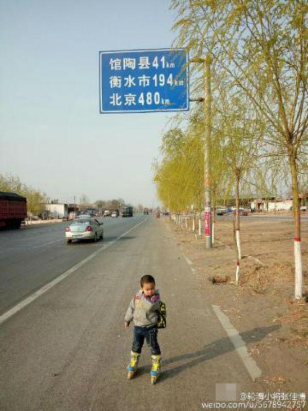 Воспитание по-китайски: 4-летний мальчик проехал более 500 километров на роликах воспитание детей,история,китай,мир
