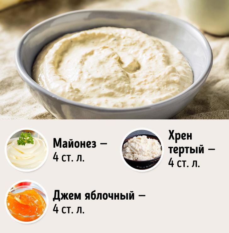 Мы нашли 12 безумно вкусных заправок для блюд, которые готовятся за пару минут