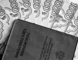 Россиянам пообещали пенсию в 25 тыс. рублей