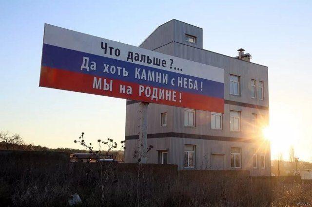 Странные ситуации из России позитив,смешные картинки,юмор