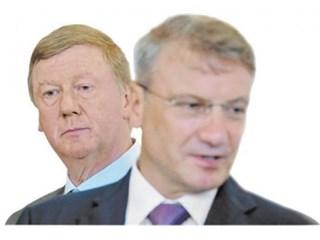 Чубайсом в России давно работает Греф россия