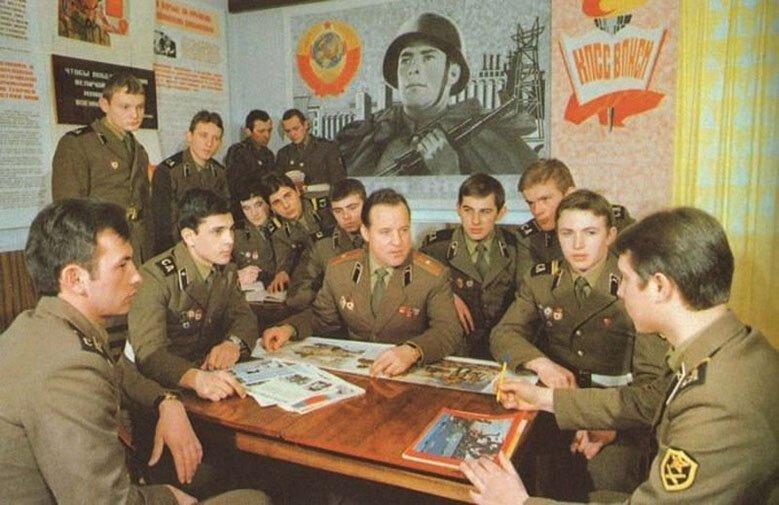 Армия. СССР, история, факты
