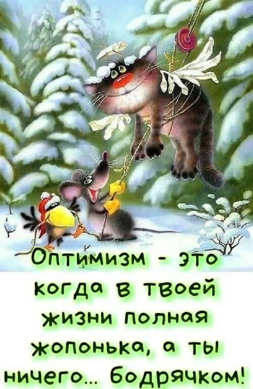 Для тех , кто понимает юмор))