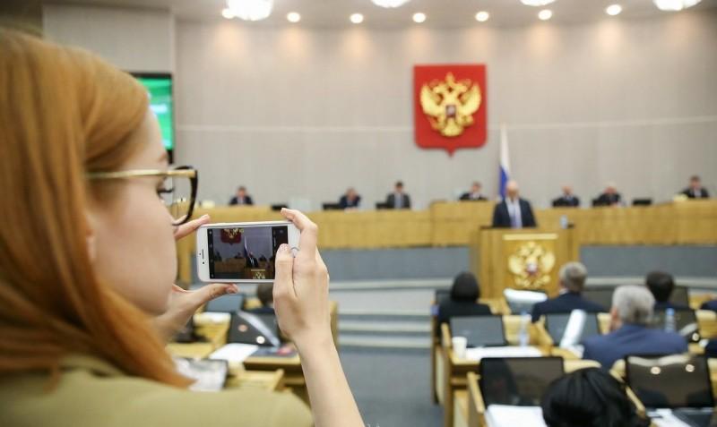 Цифровое будущее и место России в нём